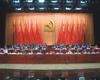 [视频]中共漯河市第七次代表大会隆重开...