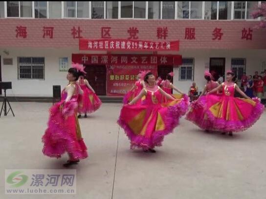 [视频]歌伴舞 祝福祖国 高原蓝