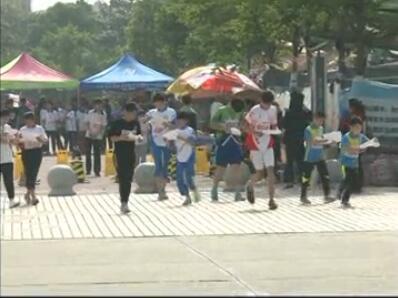 [视频]第十一届河南省定向越野锦标赛在我市开赛