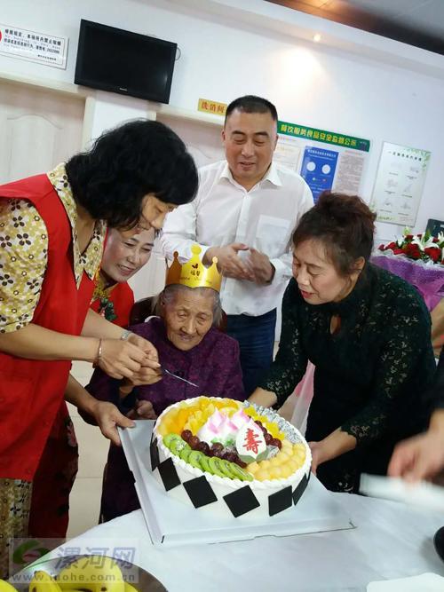 中国财经新闻网www.prcfe.com