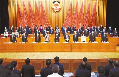 市政协七届四次会议闭幕 吕岩讲话 蒿慧杰刘尚进等到会祝贺