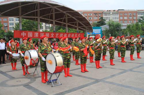 漯河网文艺频道团队启动仪式