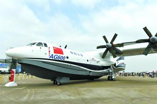 中国造全球最大水陆两栖飞机今年将首飞