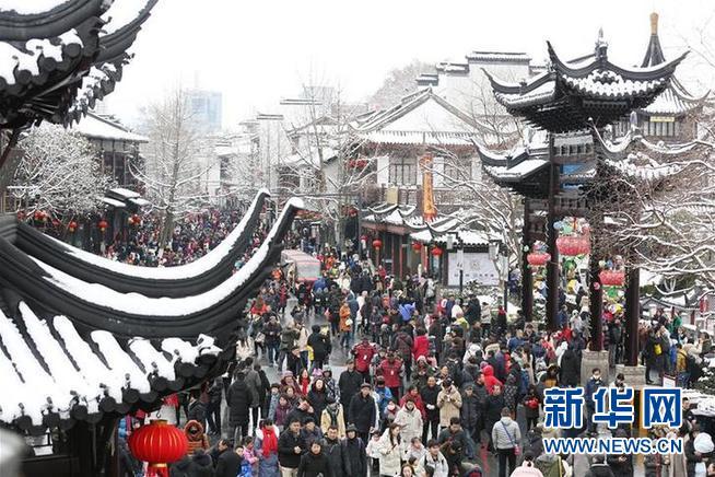 #(社会)(2)2019年春节假期全国旅游接待总人数4.15亿人次