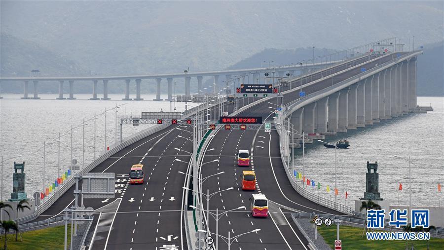 """(聚焦中国经济亮点·图文互动)(5)""""融""""出新机遇 """"合""""出新动力——从城乡区域发展看中国经济新空间"""