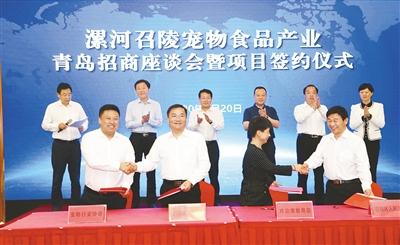 积极发展宠物食品产业 助推中国食品名城建设 蒿慧杰带队赴鲁开展